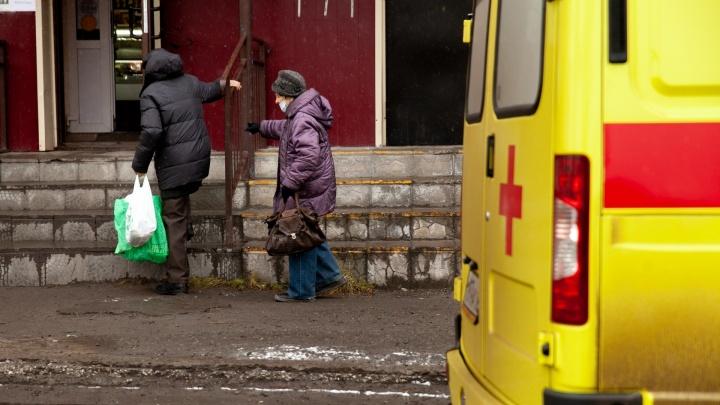Пожилой тюменец подавился лавровым листом, ему потребовалась помощь медиков
