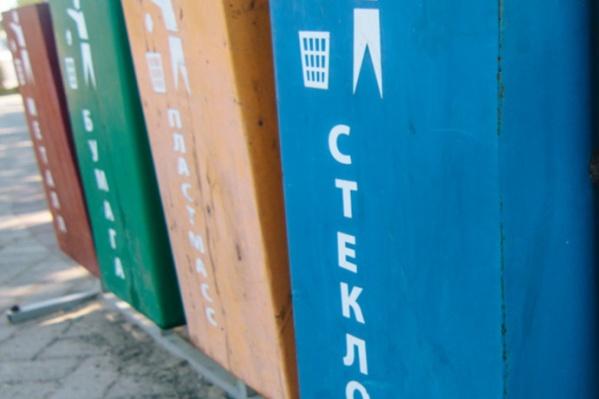 Проект научит самарцев утилизировать мусор без вреда для окружающей среды