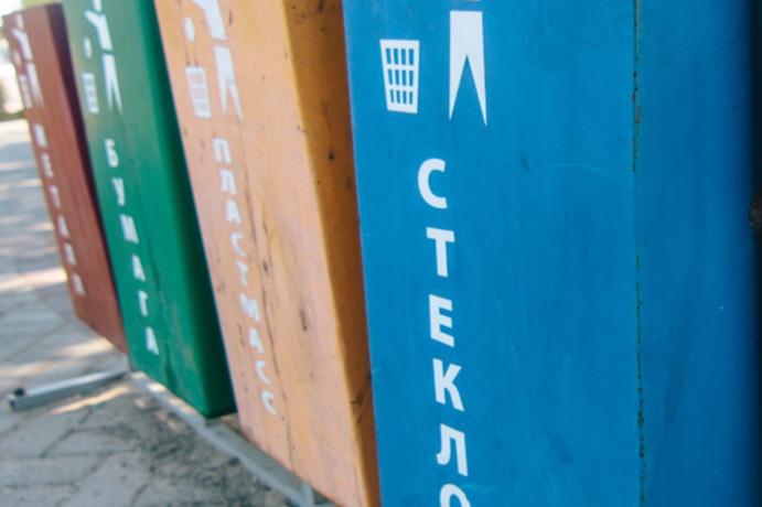 Самарцам предложили сортировать отходы в обмен на посудомоечную машину