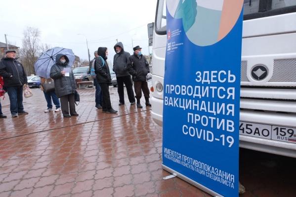 На этой неделе в Перми будут работать семь мобильных пунктов вакцинации
