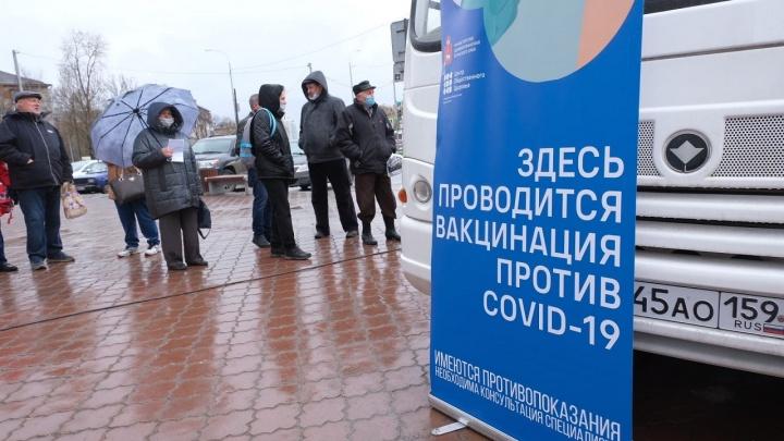 В Минздраве рассказали, какие мобильные пункты вакцинации будут работать в Перми на этой неделе