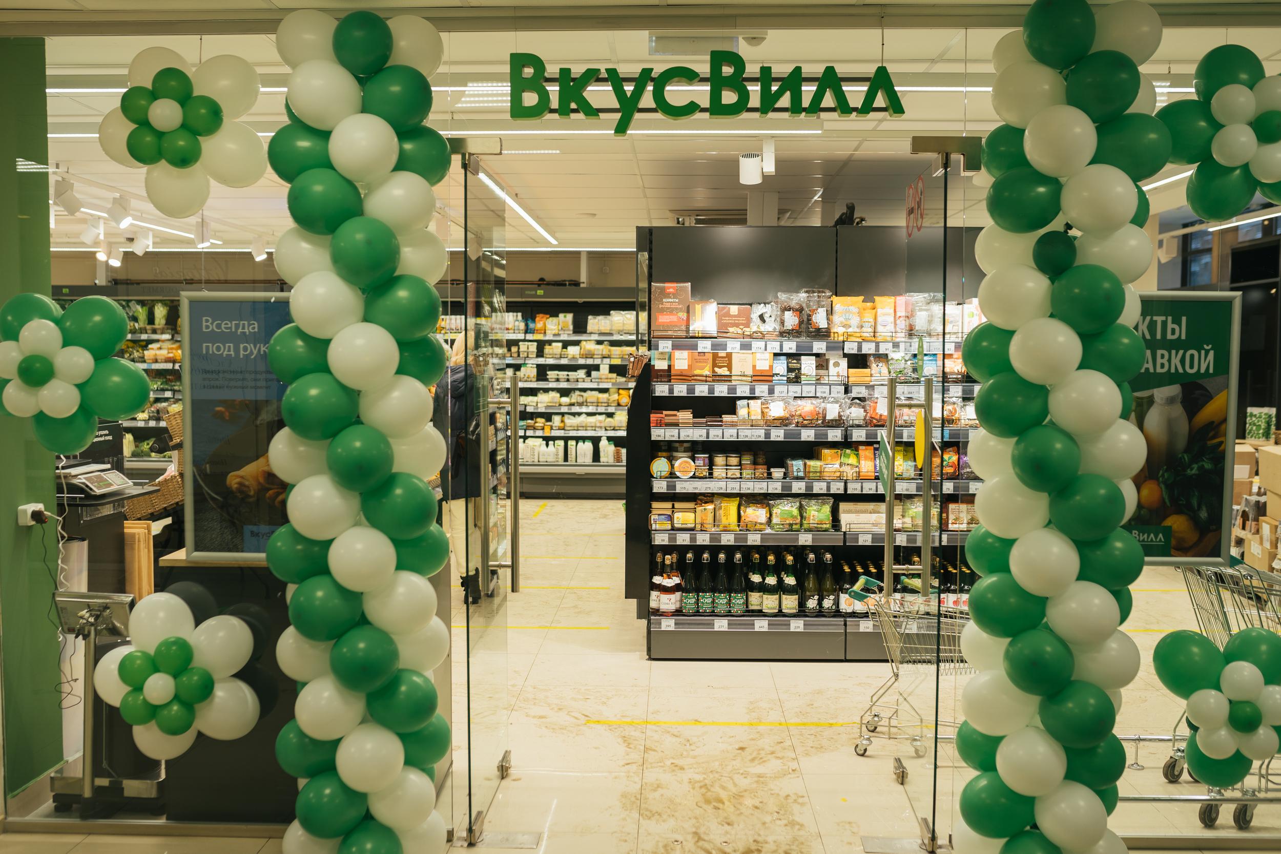 Первый магазин в Самаре открылся на Ново-Садовой, 24