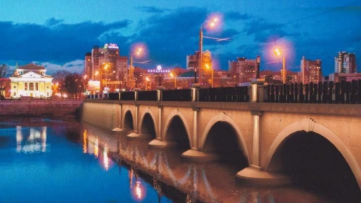 Желтыми, синими, красными: на трех мостах в Челябинске установят архитектурную подсветку
