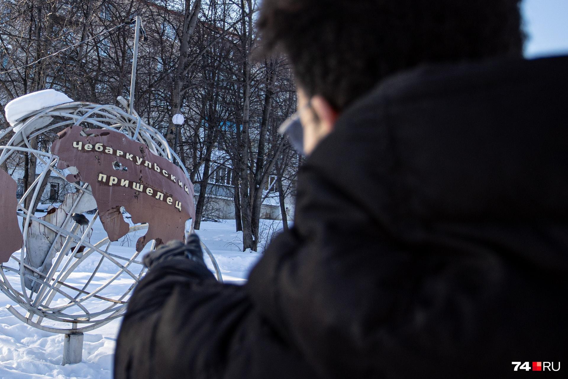 """«Чебаркульский пришелец» — это про метеорит, который упал в <nobr class=""""_"""">2013 году</nobr>"""