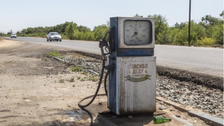Бензин дорожает, а зарплаты не растут: Волгоград оказался в хвосте рейтинга по доступности топлива