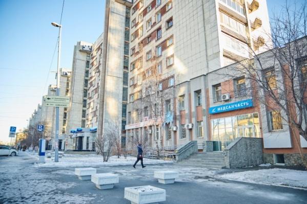 Медосмотр пройдет вмедицинском центре НПО автоматики