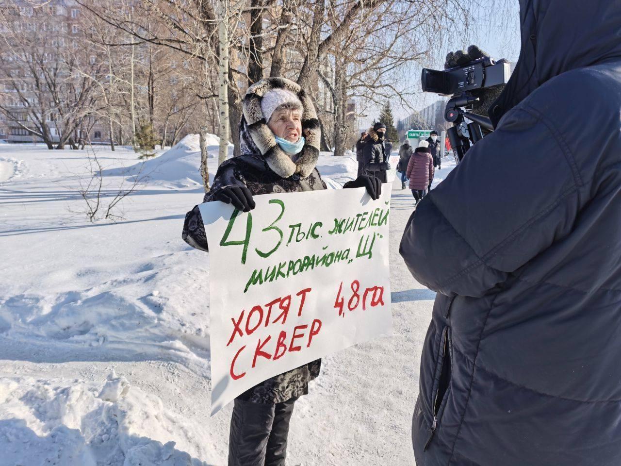 Участники акции протестовали против передачи части сквера под застройку