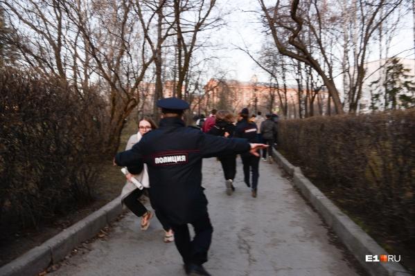 Полиция ловит участников акции