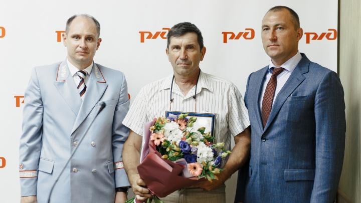 Лучшим железнодорожникам Оренбуржья вручили корпоративные и региональные награды