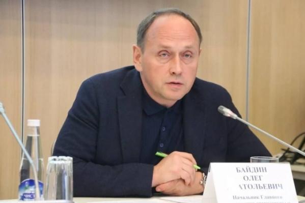 Олег Байдин вернулся к работе