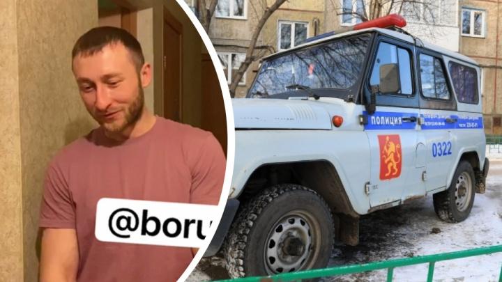 Скромный герой: красноярец рассказал, как спас 9-летнего мальчика от пьяного соседа с ножом