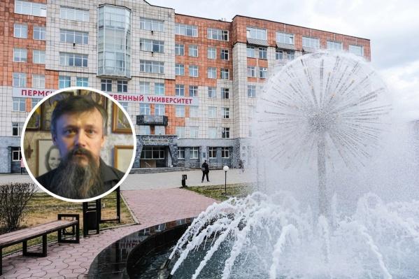 Когда студент пришел с ружьем в университет, Олег Сыромятников вел пару по истории литературы у филологов в восьмом корпусе — туда и направился стрелок