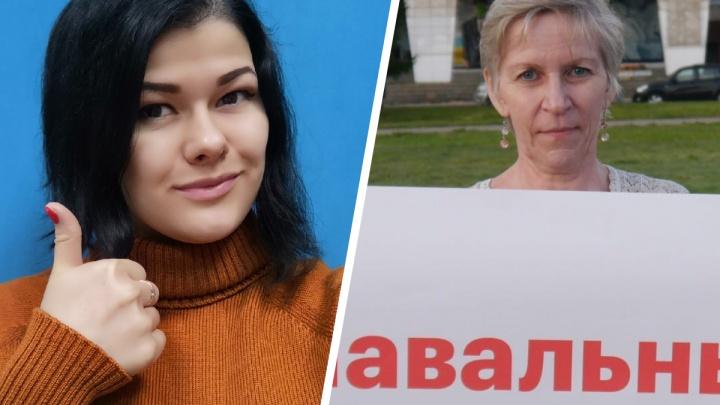 В Архангельске задержали координатора и волонтеров местного штаба Навального