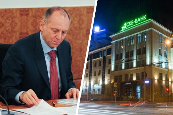СКБ-Банком владеет уральский миллиардерДмитрий Пумпянский
