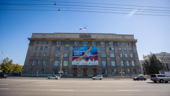 До суда дошло дело о взятках ради наружной рекламы в мэрии Новосибирска