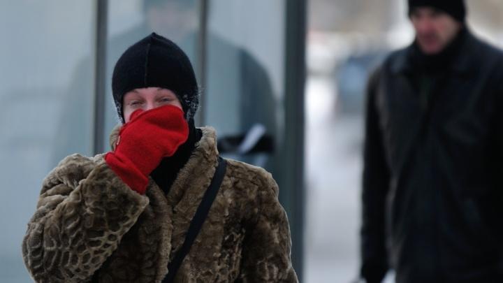 Ждем вторжения арктического воздуха. На Урале похолодает до -30градусов