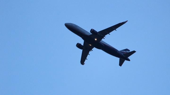 Росавиация разрешила регулярные рейсы из Перми в Кипр