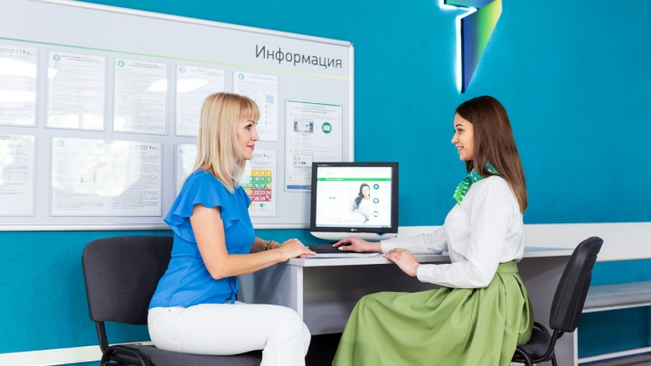 Бизнес-клиенты стали чаще пользоваться электронными сервисами «ТНС энерго Ярославль»