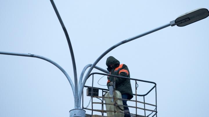 В первую рабочую неделю в Ростове сотни домов останутся без света. График отключений