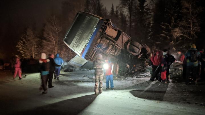 Автобус с пермскими горнолыжниками попал в ДТП в Чусовском районе