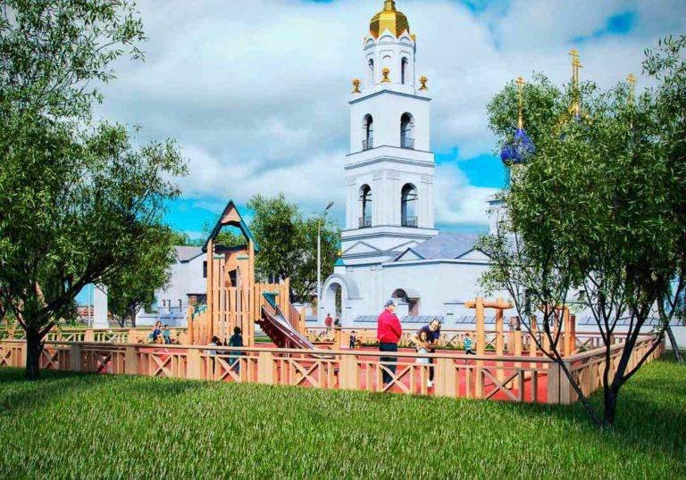 Эскиз благоустройстватерритории у Яковлевской церкви
