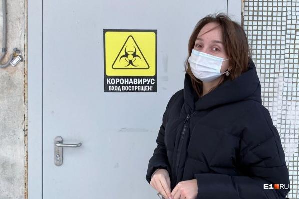 Ирина Шутько в редакции тяжелее всех переносит вакцину
