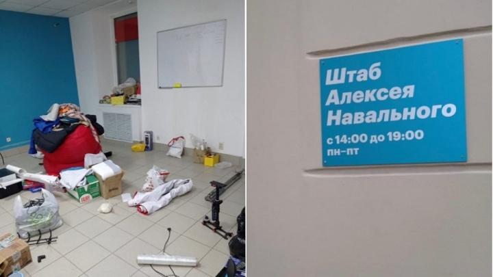«Работать мы больше не можем»: пермский штаб Навального сообщил о закрытии