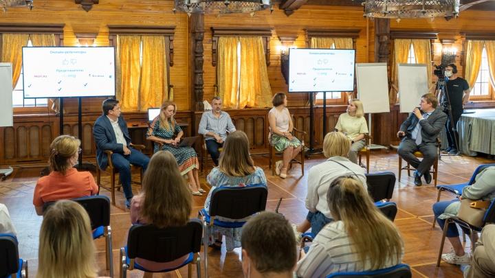 В Прикамье выберут лучшие цифровые решения для образовательной среды