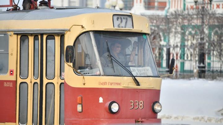 В Гортрансе объяснили, почему этим утром в Екатеринбурге не ходили трамваи