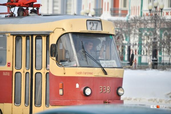 В Гортрансе проблемы с движением трамваевобъяснили плохими погодными условиями