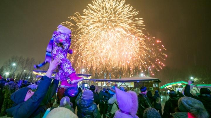 Утверждена программа по празднованию Нового года в Красноярске