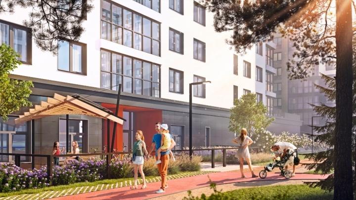 «Девелопмент-Юг» объявил месяц выгодных цен на семейные квартиры