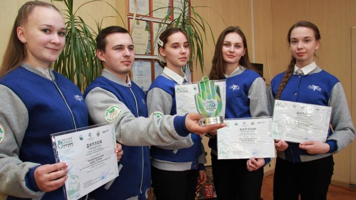 Добро под собственным брендом: школьники из Няндомского района стали лучшими эковолонтерами страны