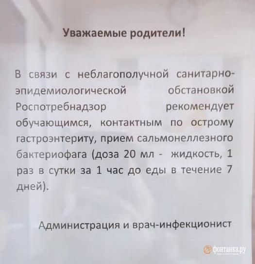 автор фото читатель «Фонтанки»