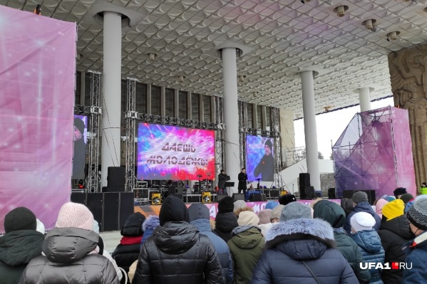Мероприятие назначили в день, когда в городе проходил несогласованный митинг сторонников Алексея Навального