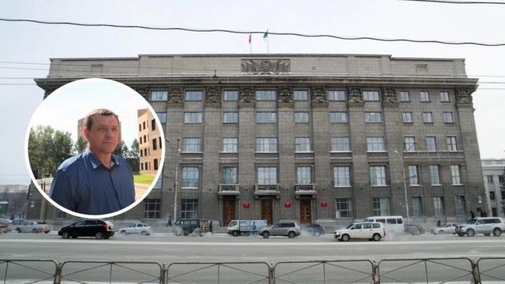 Следственный комитет возбудил сразу восемь уголовных дел против новосибирских чиновников