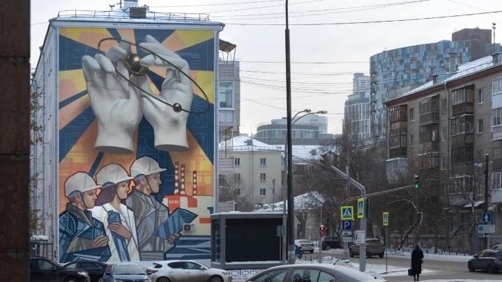 В центре Екатеринбурга появились огромные граффити — размером с пятиэтажный дом