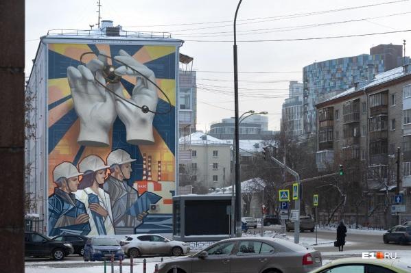 Арт-объект появился на углу Попова и Сакко и Ванцетти