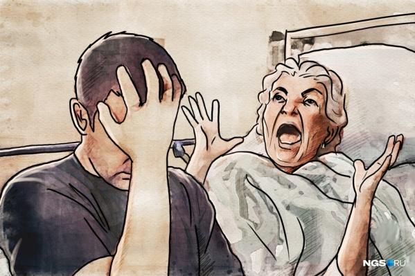 Люди с деменцией забывают, что с ними было, поэтому становятся недоверчивыми и подозревают всех, кто рядом