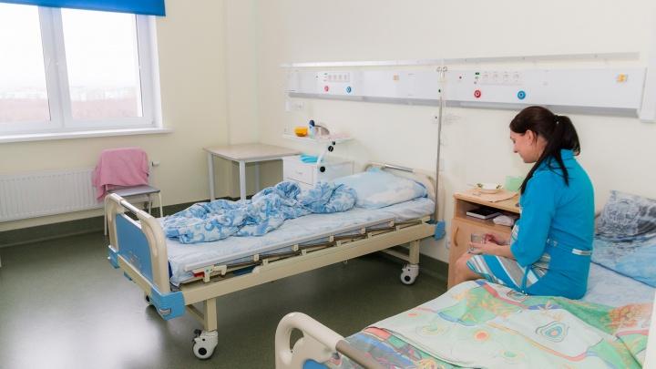 В Самарской области беременным будут выплачивать по 6000 рублей