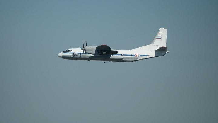 На Камчатке пропал самолет с пассажирами