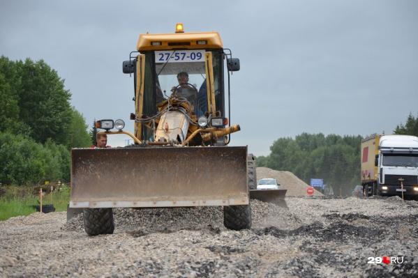 """Ремонт дороги планируют закончить к осени <nobr class=""""_"""">2023 года</nobr>"""