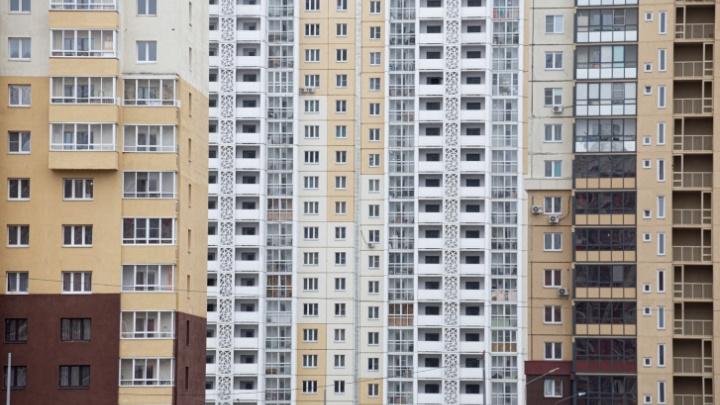 В Челябинске хотят продлить льготную ипотеку. Разбираемся, что будет с ценами и спросом на квартиры
