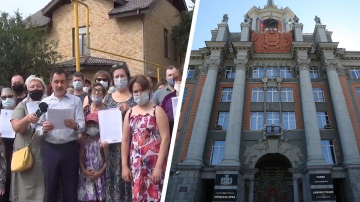 Мэрия ответила жителям Уралмаша, которые просили Путина защитить их дома от сноса