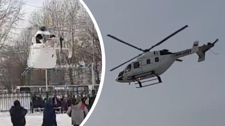 На территории стадиона «Калининец» приземлился вертолет: видео