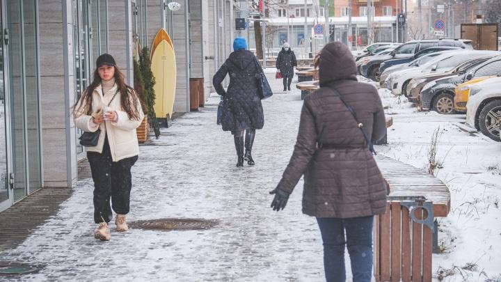 В Прикамье внесли изменения в указ об ограничениях из-за коронавируса. Публикуем документ полностью