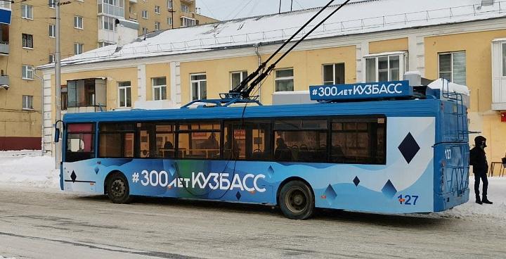 В Кемерово начали работать старые троллейбусы из Москвы. Их привезли еще осенью