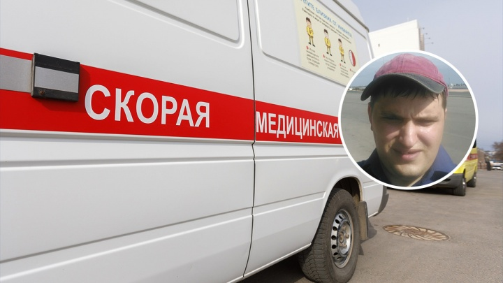 «Врач называл меня побирушкой»: волгоградец пожаловался на оскорбления от врачей в больнице