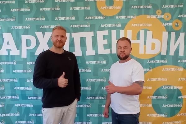 Константин Деев и Кирилл Беспоясов дружат еще с университета
