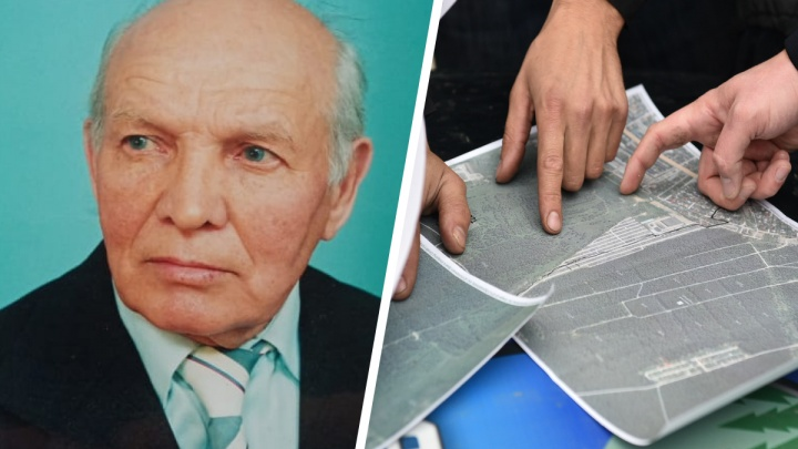 Под Екатеринбургом пропал 83-летний дедушка с кардиостимулятором